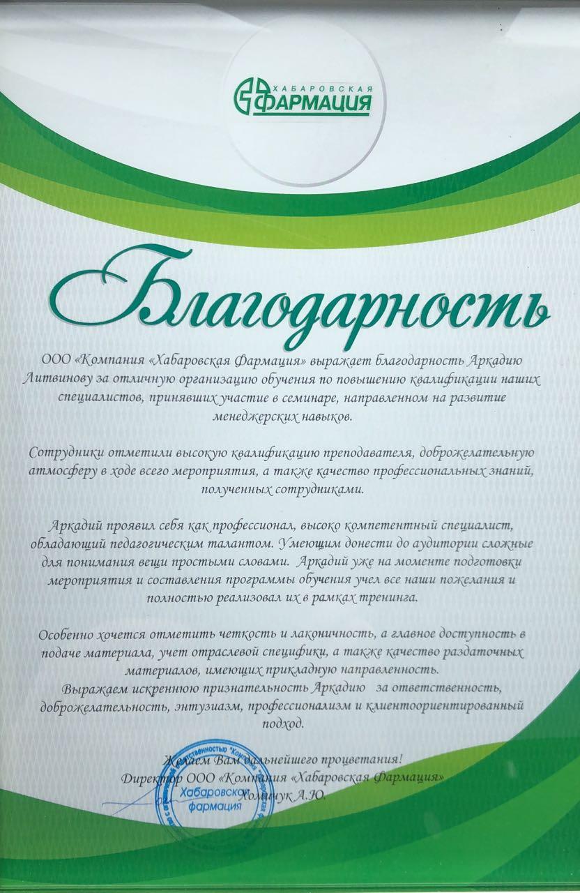http://alitvinov.ru/images/farm.jpeg