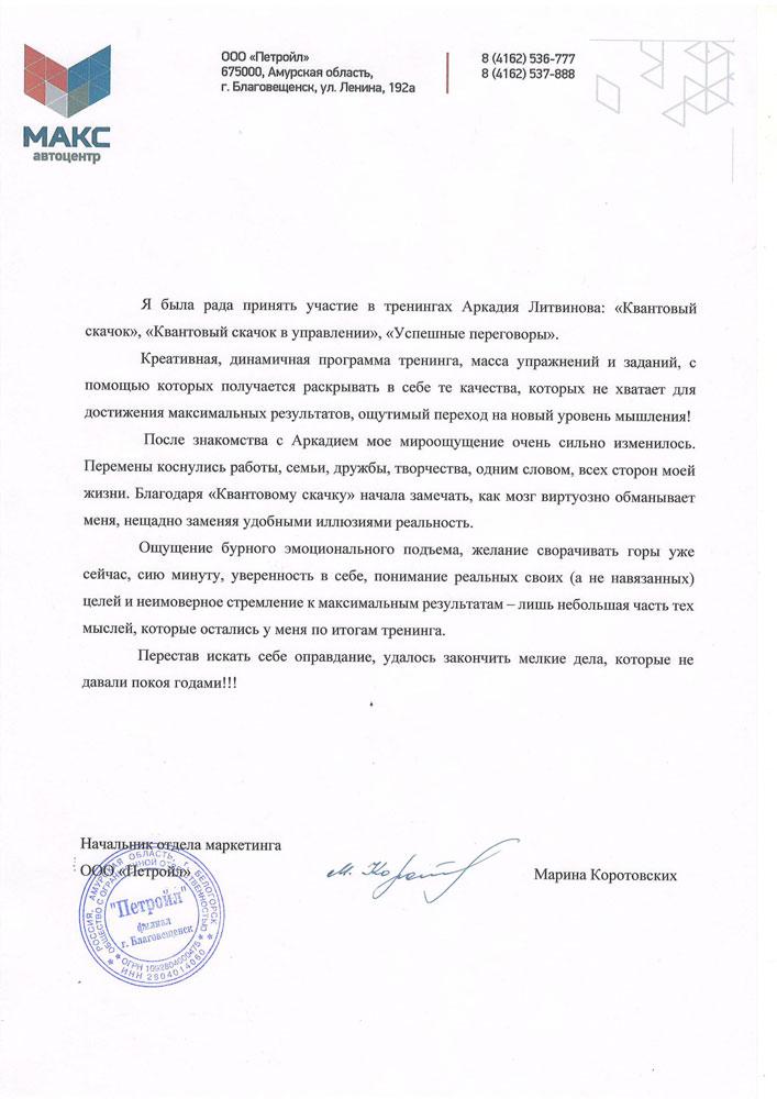 http://alitvinov.ru/images/maks2.jpg
