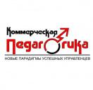 «Коммерческая Педагогика» старт